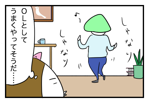 0609_5