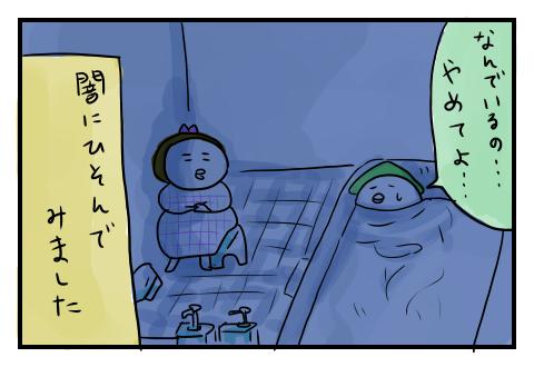 0416_4 height=