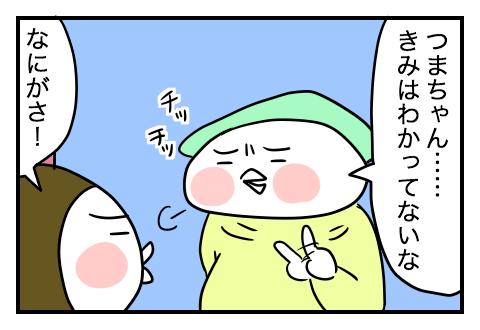 0329_4c
