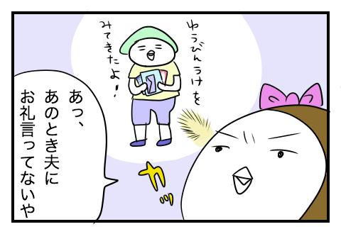 0605_03
