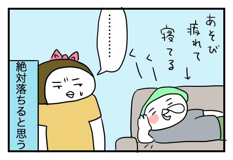 0728_4