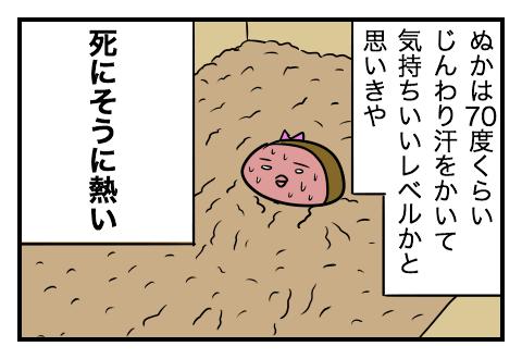 0622_3