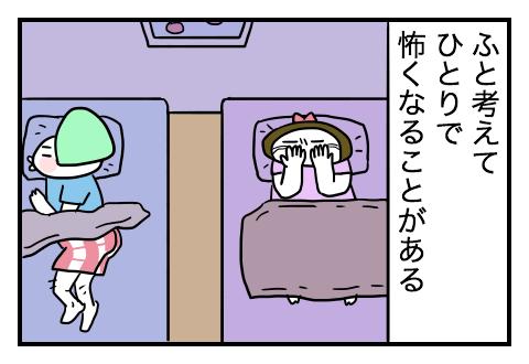 0809_3