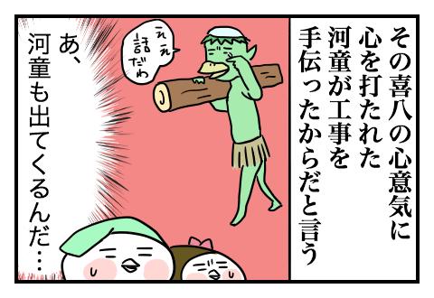 0908_4
