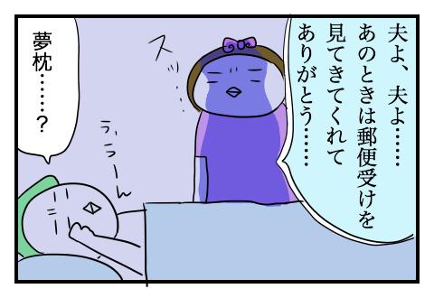 0605_0333