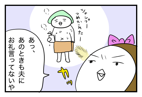 0605_06