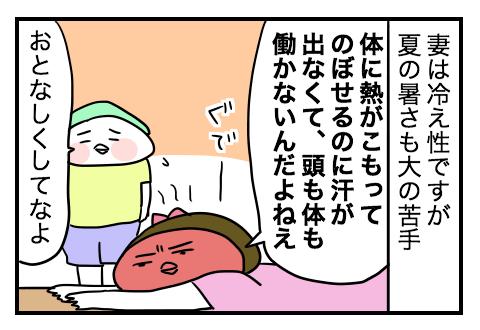 0620_1d