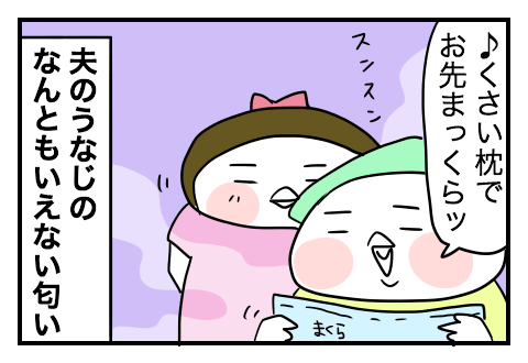 0808_4