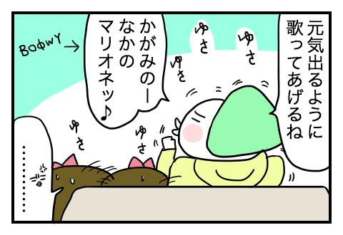 0106_3f