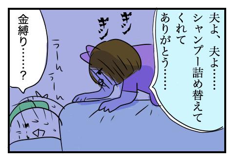 0605_08