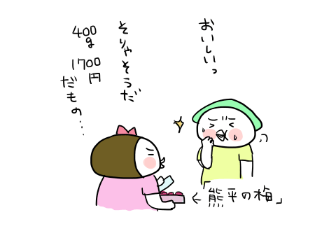 1006_7