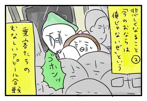 tiyo_5