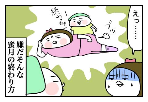 1004_6