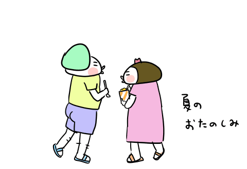f:id:arakawalove:20200704120408p:plain