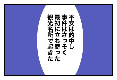 f:id:arakawalove:20200727163147p:plain