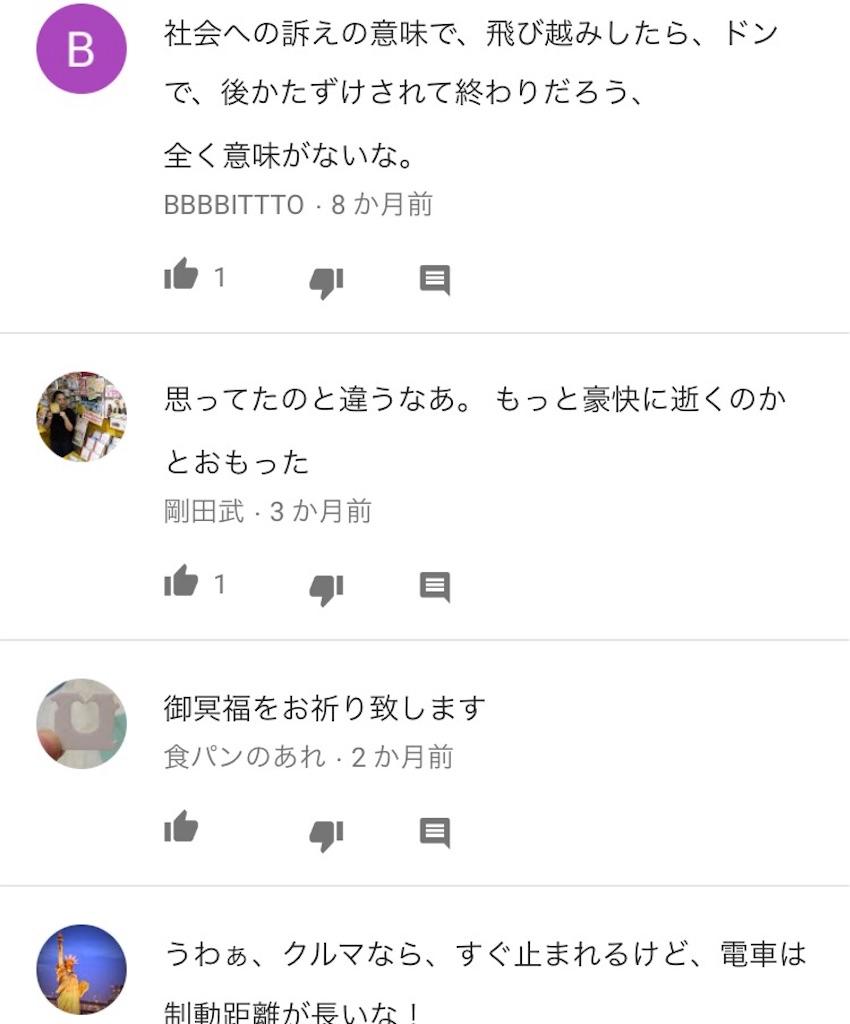 f:id:arakawayuriko:20161027095631j:image