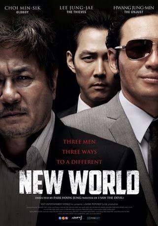 新しき世界 - 極私的映画案内