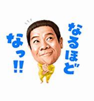 f:id:araken1210:20171224005301j:plain