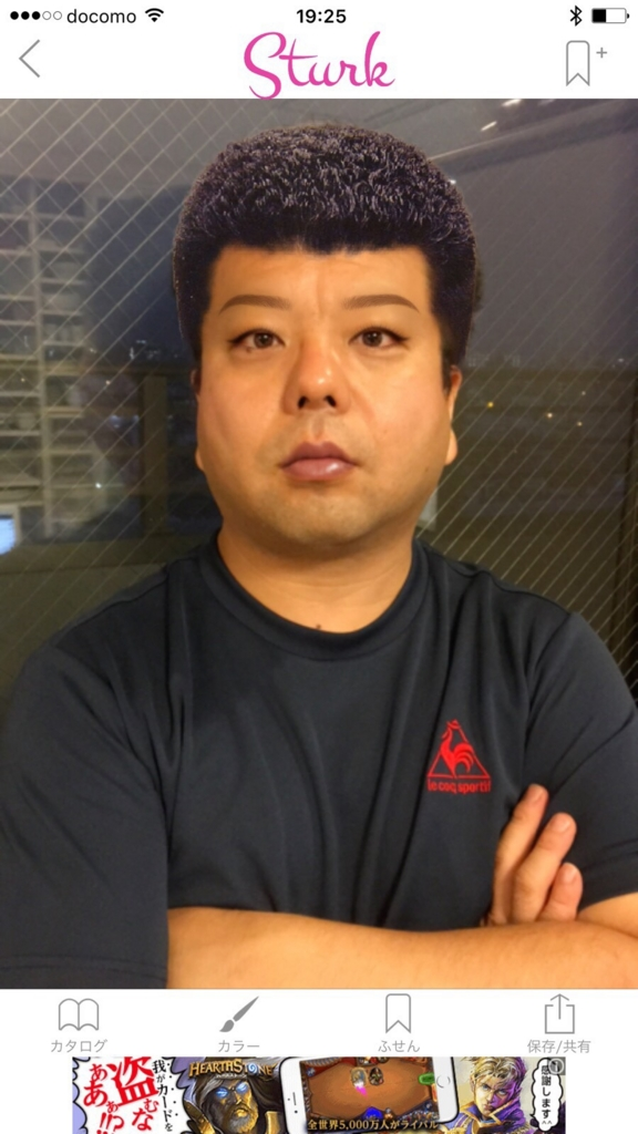 f:id:araki-takashi-malaysia:20170324000505j:plain