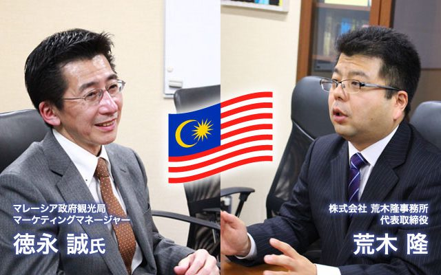 f:id:araki-takashi-malaysia:20170402233658j:plain