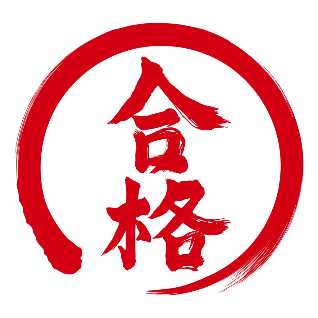 f:id:araki-takashi-malaysia:20170422155405j:plain