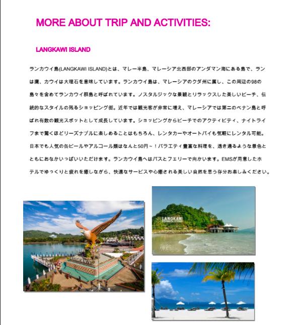 f:id:araki-takashi-malaysia:20170423181317p:plain