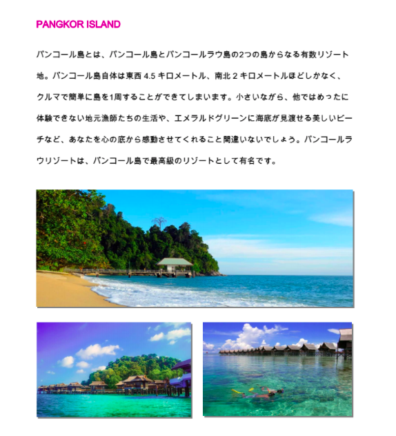 f:id:araki-takashi-malaysia:20170423181336p:plain