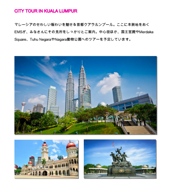 f:id:araki-takashi-malaysia:20170423181409p:plain