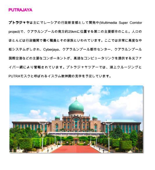 f:id:araki-takashi-malaysia:20170423181441p:plain