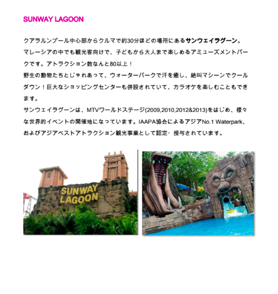 f:id:araki-takashi-malaysia:20170423181456p:plain