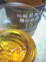 山崎蒸溜所樽出原酒15年Bottled No.45123
