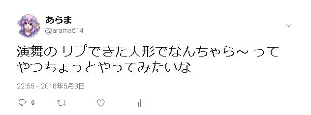f:id:arama514:20180505181939p:plain