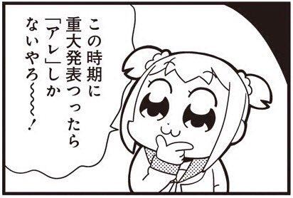 f:id:aramakiiku:20170429165610j:plain