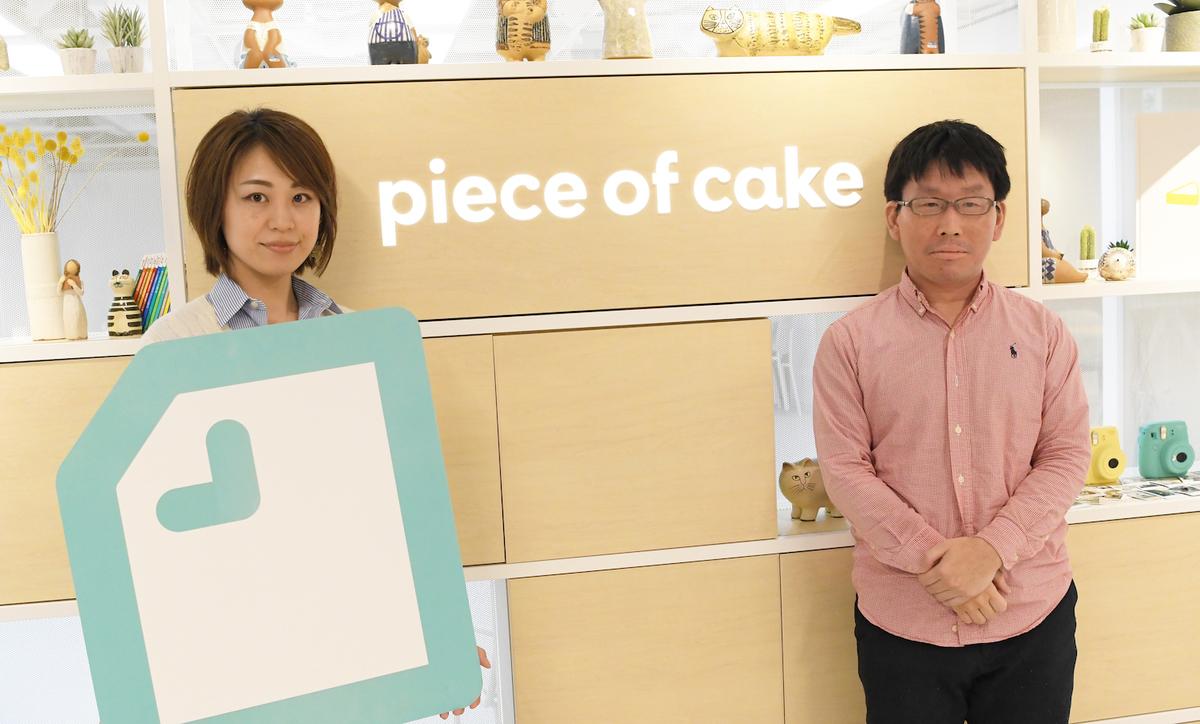 HR Leaderの北上愛さん(左)と、CTOの今雄一さん