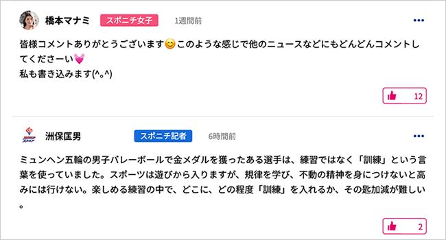 f:id:aramakiwataru:20200403201656p:plain