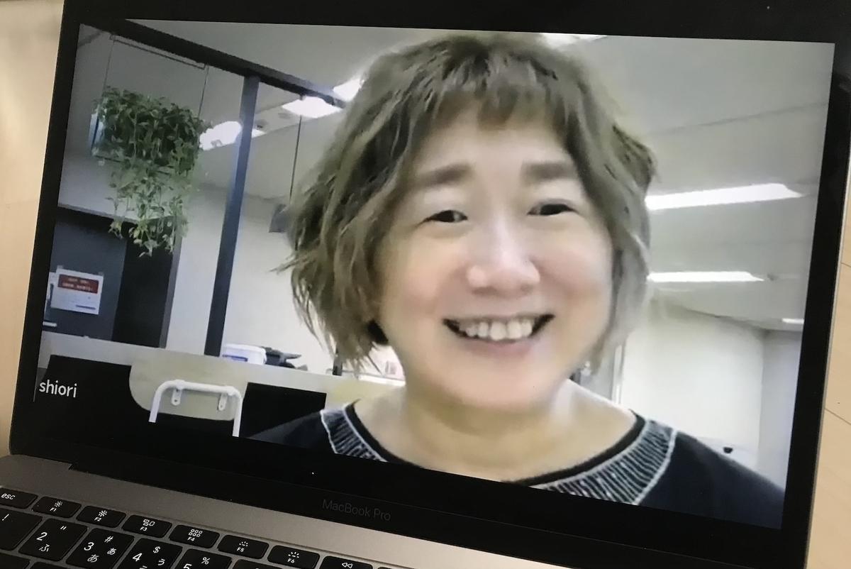 オンラインで取材に応える朝日新聞ソーシャルエディター、田中志織氏