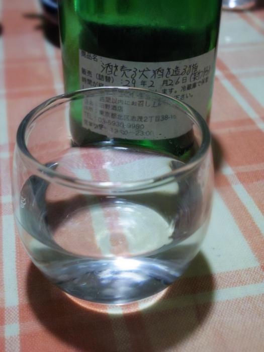 f:id:aramasachan:20170226221345j:plain