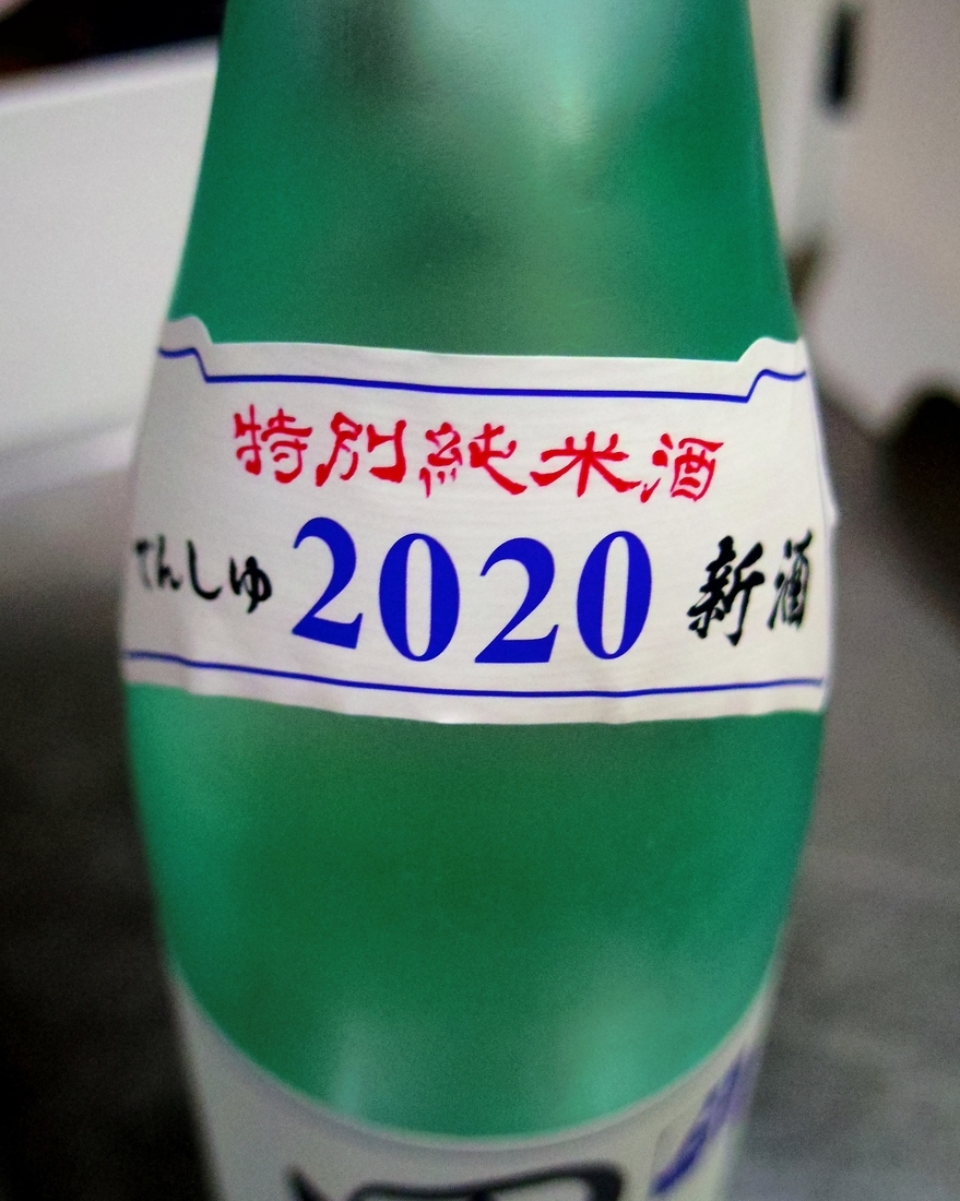 f:id:aramasachan:20201121221219j:plain