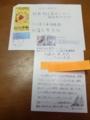 f:id:aramotokei:20160220121249j:image:medium