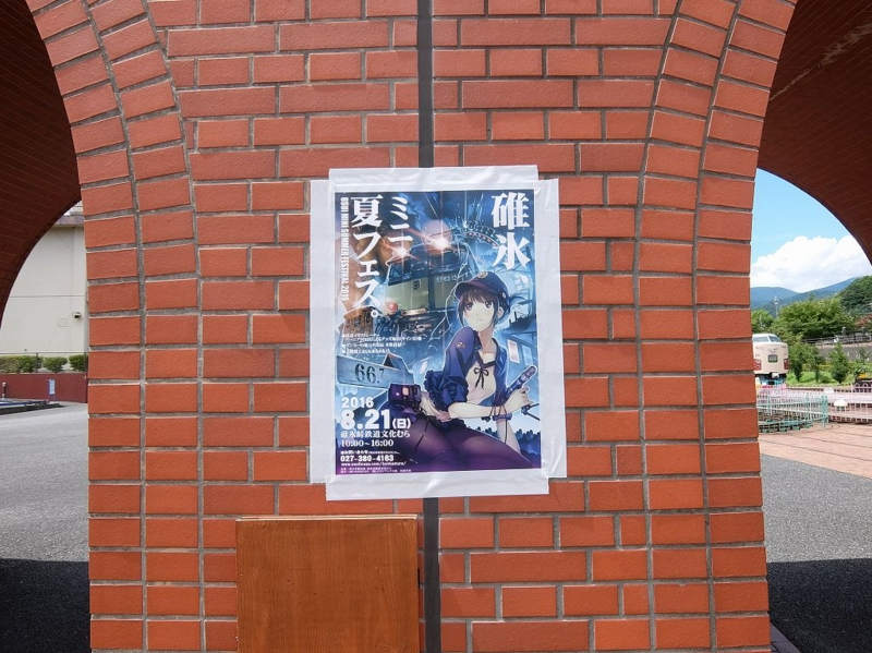 f:id:aramotokei:20160821203109j:image:w640