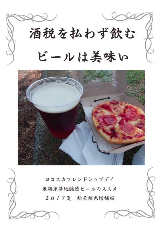 f:id:aramotokei:20170726112403j:image:w360