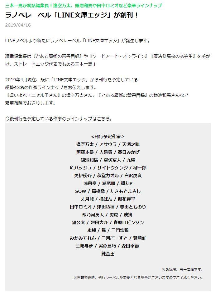f:id:aramotokei:20190416142245j:plain