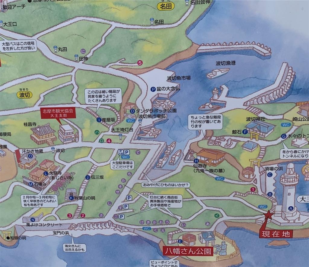 f:id:aranciarossa:20200403191606j:image