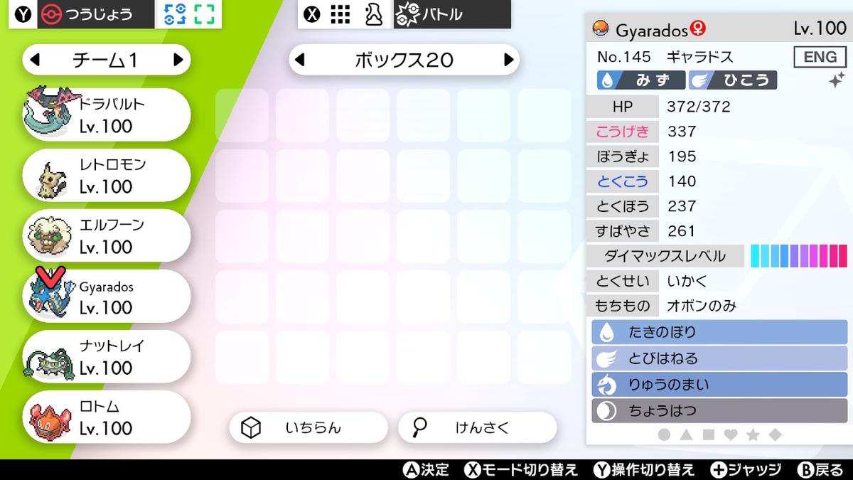 f:id:arandorosu:20200701104602j:plain