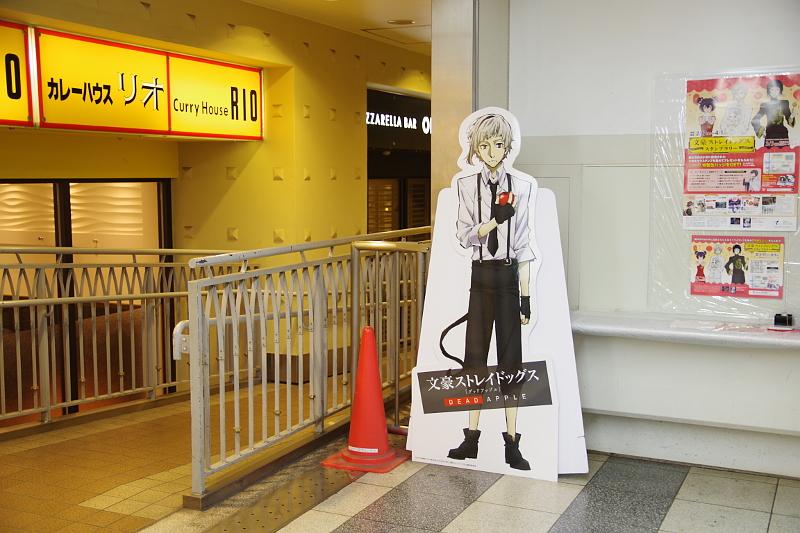 ブルーライン横浜駅定期券売り場横