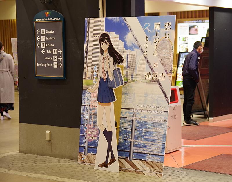 横浜ワールドポーターズ5階ナムコ