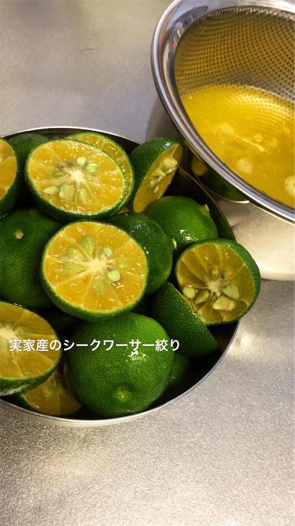 f:id:arasakishimai:20180924141032j:image