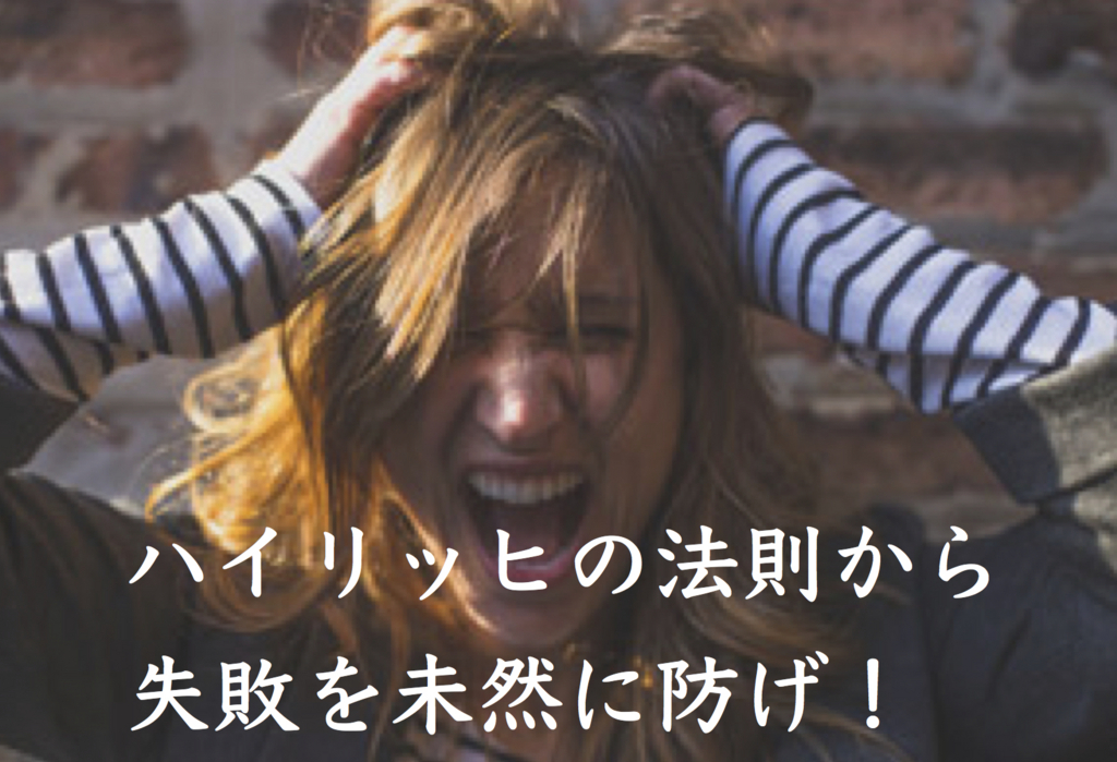 f:id:arasenstyle:20170422214141j:plain