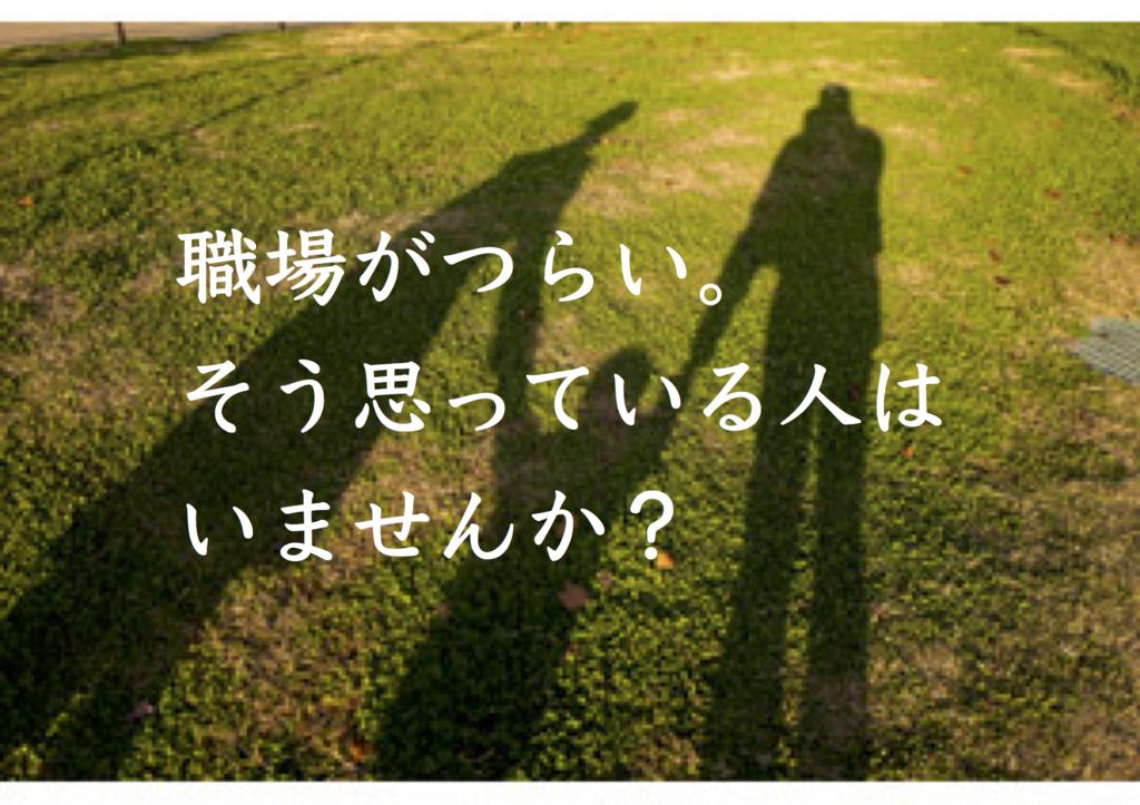 f:id:arasenstyle:20170610082614j:plain