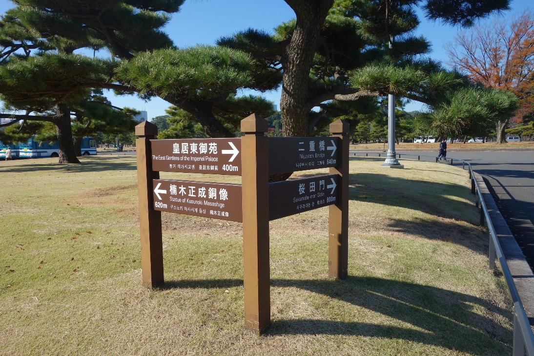 f:id:arashi_golf:20191208212227j:plain